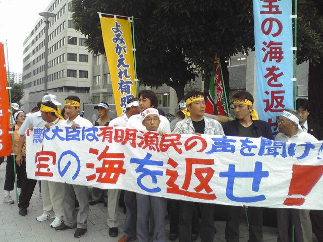 首相官邸前での抗議行動 (2008年7月撮影)
